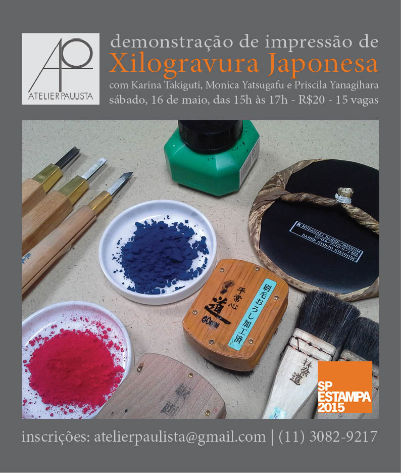 SP ESTAMPA_XILOGRAVURA
